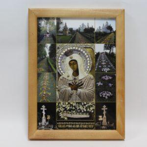 Икона Пресвятой Богородицы с фото канавки