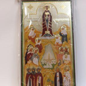 Икона «Собор Святых земли Дивеевской» с землей со Св.Канавки Пресвятой Богородицы