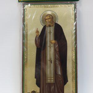 Икона Преподобного Серафима Саровского с землей со Святой Канавки Пресвятой Богородицы