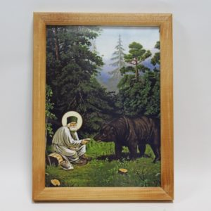 Икона Серафима Саровского Чудотворца с медведем