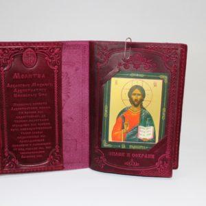 Обложка на паспорт, из натуральной кожи с молитвой и ликом