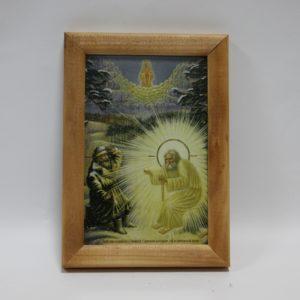 Икона Серафима Саровского Чудотворца «Явление Мотовилову»