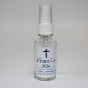 Крещенская вода в спрее