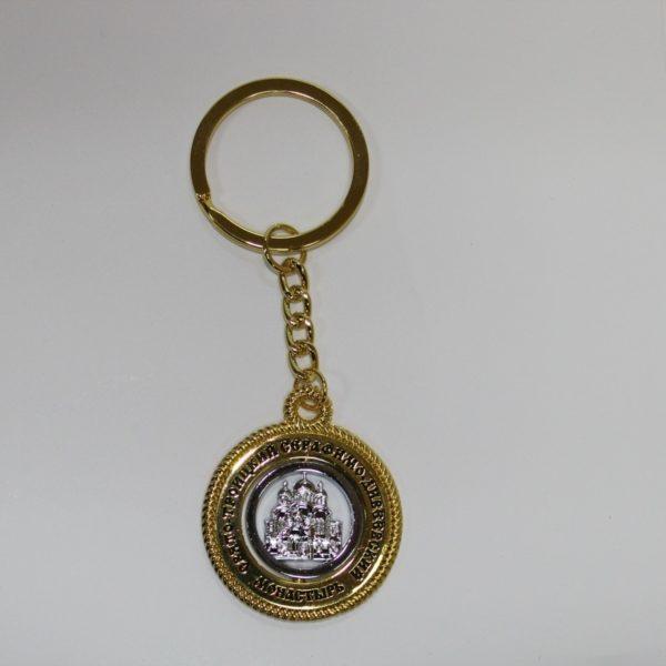 Брелок металлический Свято-Троицкий Серафимо-Дивеевский монастырь