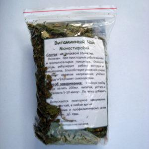 Монастырский чай (витаминный)
