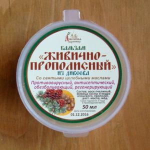 Масла, мази и бальзамы