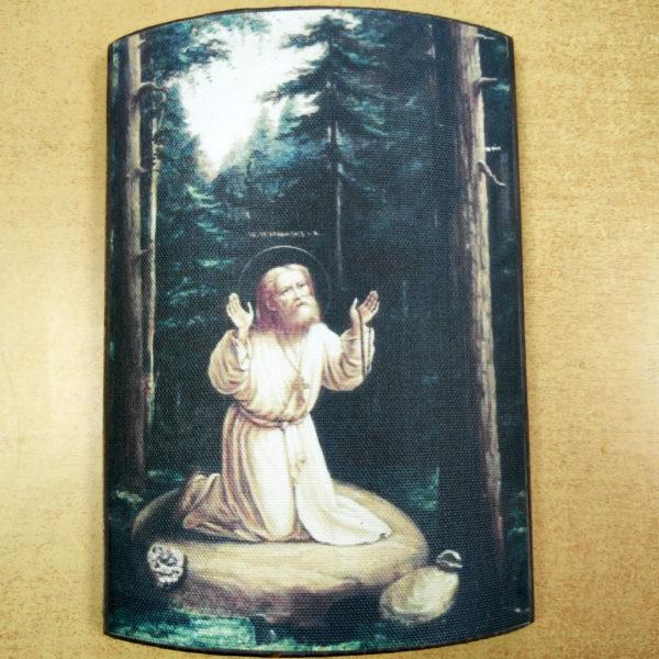Икона образ Батюшки Серафима