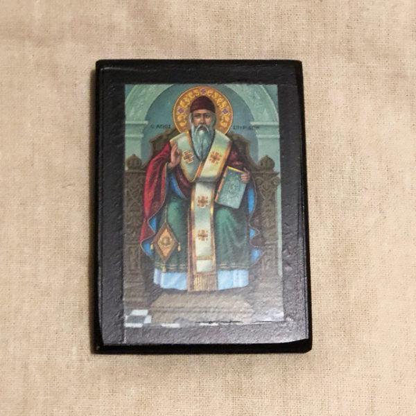 Икона Спиридон Тримифунтский на троне