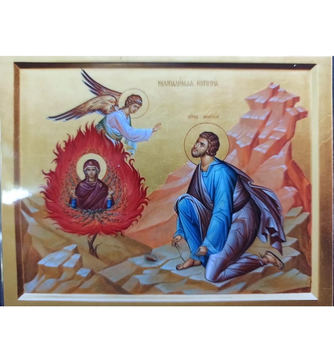 Икона с частицей Неопалимой купины – тернового куста, в котором явился Господь