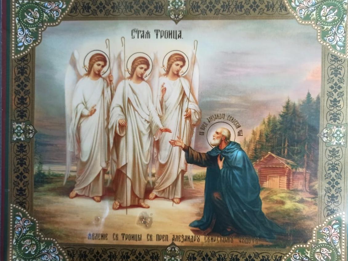 Икона с песочком с места явления Святой Троицы преподобному Александру Свирскому