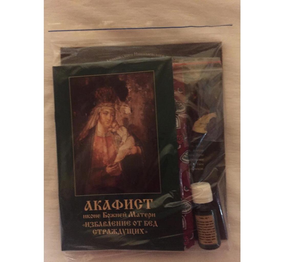 Набор святынь из Свято- Николаевского женского монастыря г. Арзамас