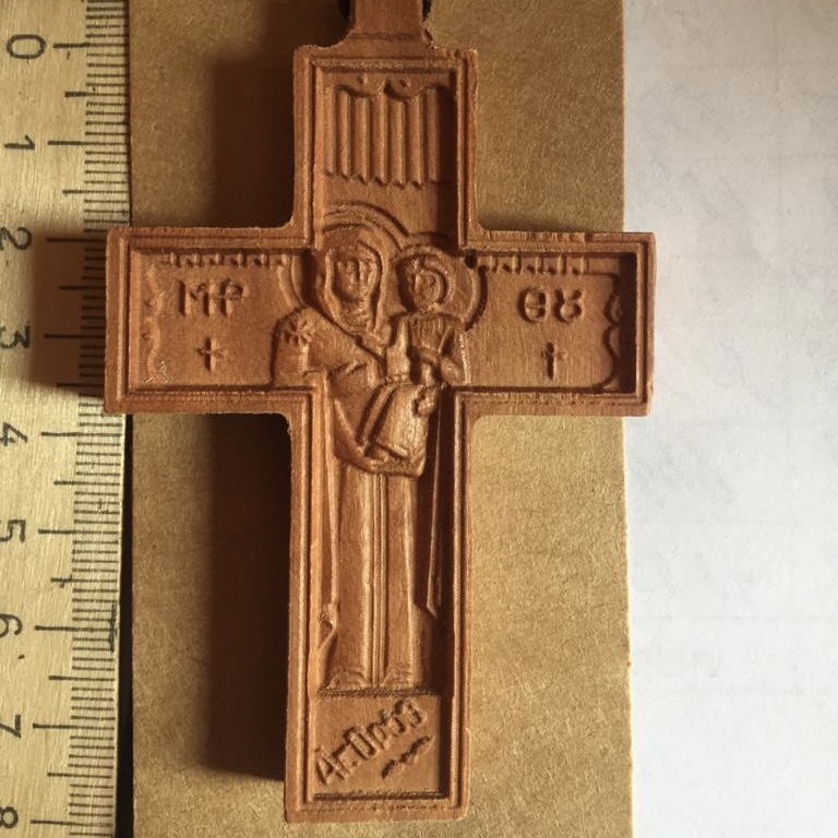 Крест нательный Афонский