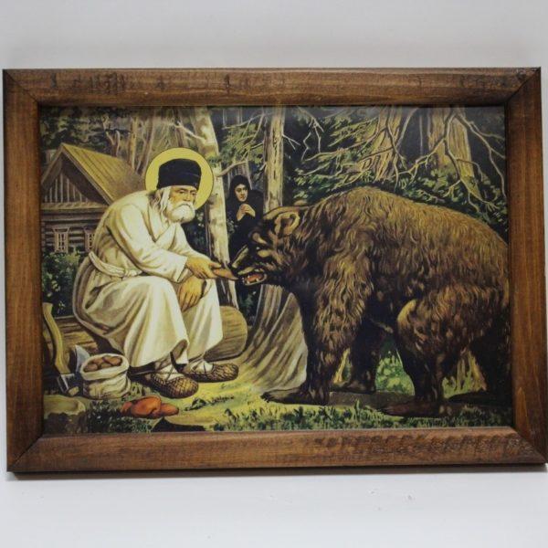 Икона Серафима Саровского с медведем