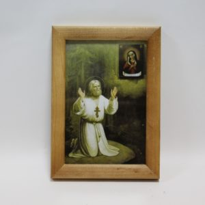Икона Серафима Саровского Чудотворца «Молитва Божьей Матери»
