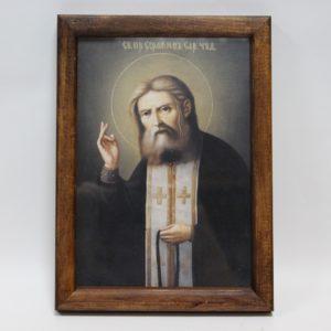 Икона Серафима Саровского Чудотворца