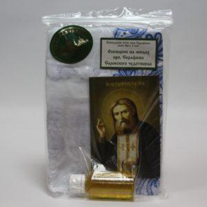 Набор, платок и масло от Св.мощей Преп.Серафима Саровского