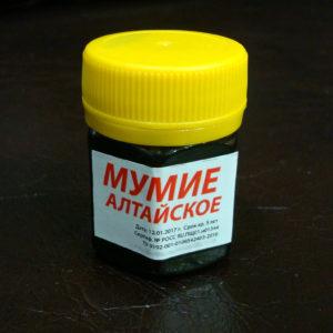Мумие