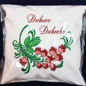 Подушка, заполненная Дивеевской травкой