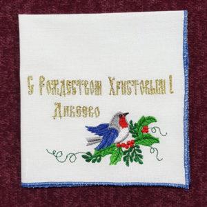 Платочек сувенирный с символикой Дивеево