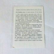 AECAB190-0366-43ED-BC96-D7B87BDFE67C